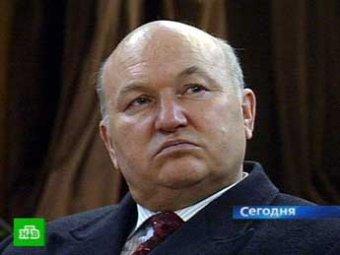 Лужкову отказано в присвоении звания почетный гражданин Москвы