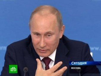 """Путин на встрече со СМИ: """"Я не обижаюсь, когда вы меня поливаете поносом..."""""""