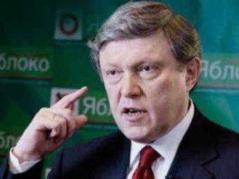 «Яблоко»: в снятии Явлинского с выборов виноват провокатор
