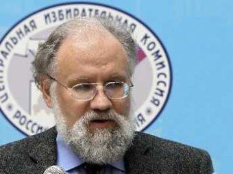 Глава ЦИК Чуров рассказал ветеранам о настоящих волшебниках