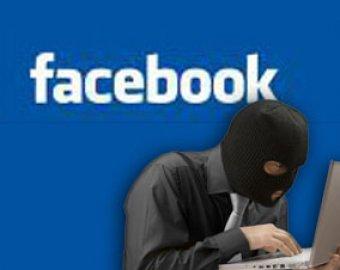 """СМИ: питерские хакеры, """"нагревшие"""" Facebook на  млн, открыто шикуют на родине"""