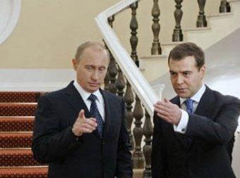 Путин недоволен экономическими реформами Медведева