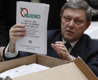 СМИ: ЦИК исключит Явлинского и Мезенцева из президентской гонки
