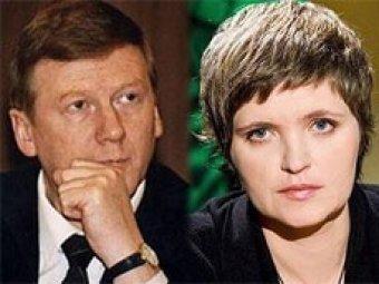Чубайс признался, что женился на Дуне Смирнове