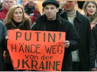 """BBC о Путине: он готов был подавить """"оранжевую революцию"""" в Украине силой"""