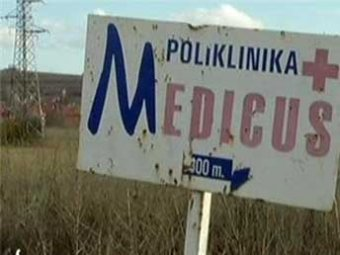 «Черные трансплантологи» из Косово украли внутренние органы у двух россиян