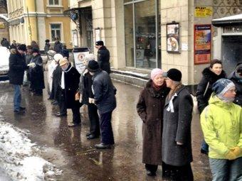 В Москве живая цепь активистов замкнула Садовое кольцо