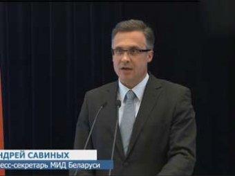 Евросоюз отозвал из Минска послов всех своих 27 стран