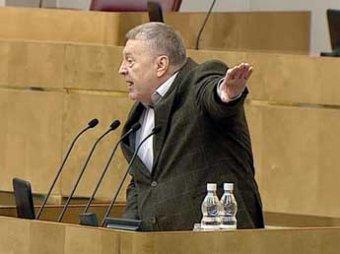 Скандал: депутаты ЛДПР блокировали трибуну в Госдуме
