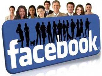 Facebook впервые выходит на биржу и планирует продать себя за  млрд