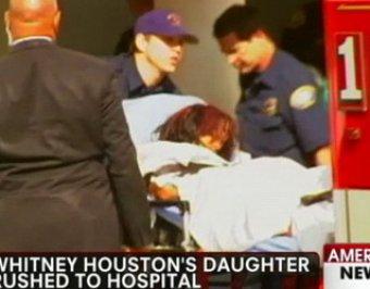Вскрытие показало, что могло стать причиной смерти Уитни Хьюстон
