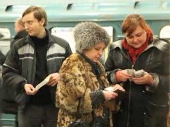 В Москве задержаны скупщики открепительных удостоверений для голосования