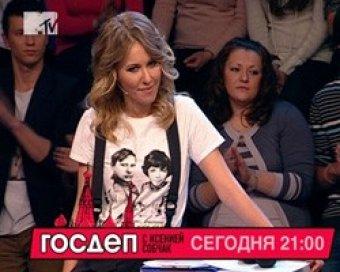 """MTV спешно сняло с эфира политическое ток-шоу """"Госдеп с Собчак"""". Виноват Навальный"""