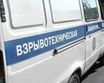 В Москве три рынка эвакуированы из-за угрозы взрыва
