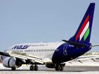 Старейший авиаперевозчик Европы компания Malev прекратила полеты