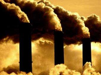Земля в опасности: доля парниковых газов достигла рекордного уровня