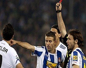"""""""Реал"""" обыграл """"Бетис"""" благодаря дублю Роналду"""