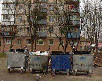 В Москве нашли чемодан с расчлененной девушкой