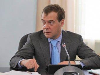 Медведев признал, что декларирование доходов чиновников не дало эффекта