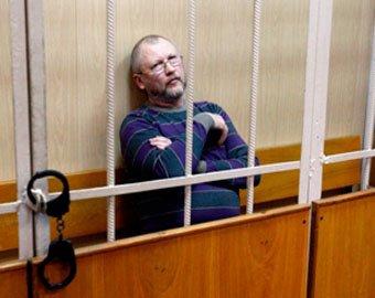 Бывший депутат Госдумы приговорен к восьми годам тюрьмы