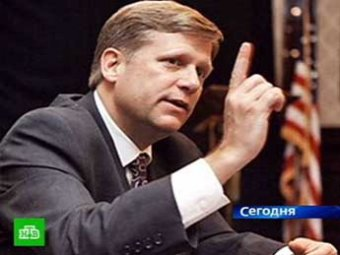 Посол США Макфол заявил о слежке и прослушке со стороны НТВ