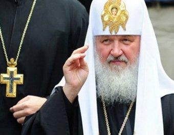 СМИ: суд оценил пыль в квартире Патриарха Кирилла в 20 млн