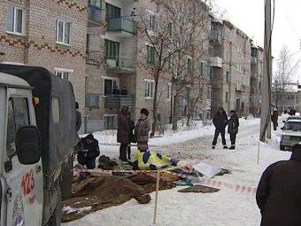 СМИ: в Пермском крае отец из-за бедности сжег 7 своих детей