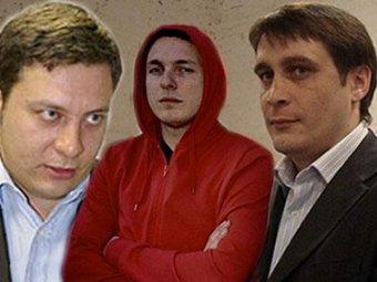 Писатели Минаев и Багиров избили в Москве обозревателя GQ