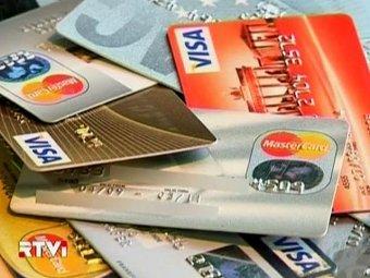 У Visa и MasterCard украли данные 10 млн клиентов