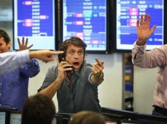 20 самых богатых людей мира во вторник потеряли на бирже ,3 млрд