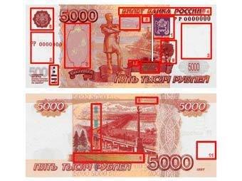 В России банкоматы перестали принимать купюры достоинством в 500 и 5000 рублей