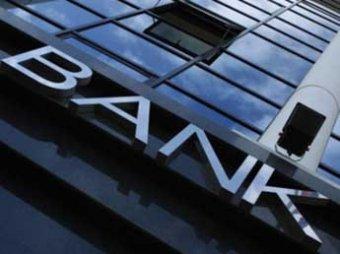 Обнародован ТОП-10 крупнейших банков России