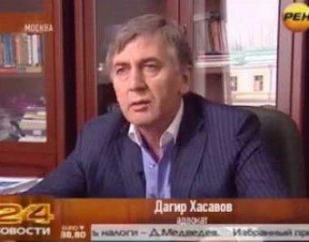 Адвокат Хасавов, обещавший залить Москву кровью, бежал из России