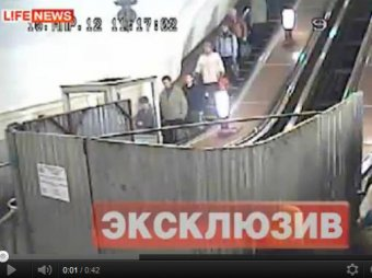 В сети появилось видео ЧП на эскалаторе в Москве