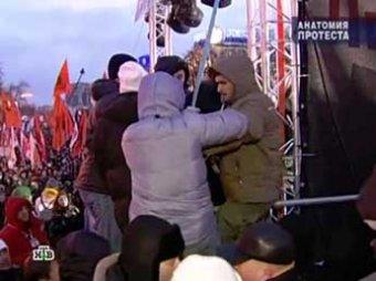 СМИ: над «Анатомией протеста» трудились приближенные к правительству люди
