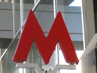 На путях московского метро обнаружена граната