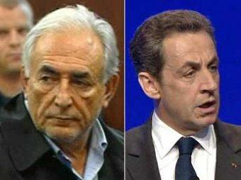 СМИ: Стросс-Кан обвинил Саркози в организации секс-скандала с горничной