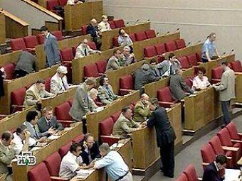 Госдума опубликовала доходы депутатов: в лидерах единороссы и жена эсера