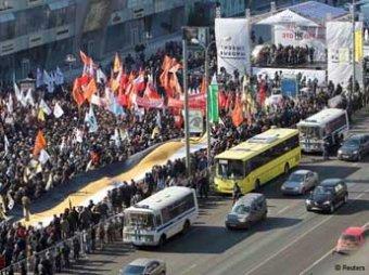 Оппозиционеры подали заявку на проведение в Москве «Марша миллионов»