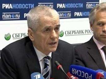 Украинский депутат оскорбил Онищенко и сорвал его выступление