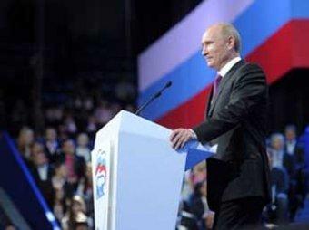 Путин выходит из «Единой России», предложив вместо себя Медведева