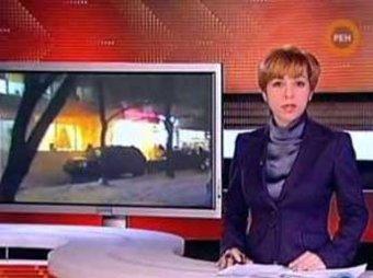 Обыски в офисе РЕН-ТВ: изъята запись выложенной на Youtube программы