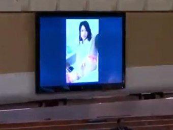 Заседание парламента Таиланда сорвалось из-за порно