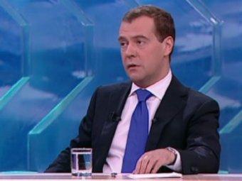 Медведев подвел итоги своего президентства: «чиновники – это корпорация»