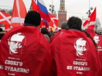 """СМИ: прокремлевское движение """"Наши"""" ликвидируется"""