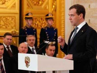 Медведев наметил цель: треть россиян должна иметь возможность приобрести жилье