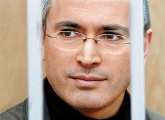 Медведев отказался помиловать Ходорковского