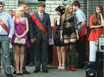 На Украине выпускница в нижнем белье стала звездой Интернета