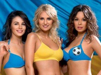 Жены украинских футболистов разделись ради Евро-2012