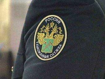 Подмосковную таможню обокрали на 60 млн рублей